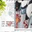ผ้าม่าน ลายการ์ตูนหมีแพนด้า สีเงิน thumbnail 3