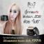 Mooi Keratin Hair Treatment โมอิ เคราติน แฮร์ ทรีทเม้นท์ (กู้ผมเสีย) thumbnail 1