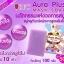 AURA PLUS MASK SOAP By BFC (สบู่มาร์คผิวขาว) thumbnail 6