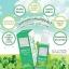 โลชั่นผักสด Vegetta Body White Lotion by Ami Skincare thumbnail 2