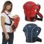 เป้อุ้มเด็ก Chicco รุ่น Go Baby Carrier มีสีแดง น้ำเงิน ดำ thumbnail 2