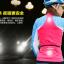 เสื้อปั่นจักรยานแขนยาวผู้หญิง SOUKE สีชมพูฟ้า : CL21011 thumbnail 6