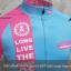 เสื้อปั่นจักรยานแขนสั้น Evo Type LONG LIVE THE QUEEN 2016 : NPD0301 thumbnail 4