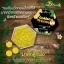 มาส์กลูกกลิ้งผึ้ง Golden Honey Ball B'secret thumbnail 1