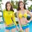 ชุดว่ายน้ำ บิกินี่เซ็ท 3 ชิ้น เสื้อแขนยาว สีเหลือง thumbnail 1