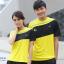 ชุดแบดมินตัน เสื้อแบดมินตัน LI-NING สีเหลือง : 409 thumbnail 1