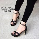 รองเท้าส้นสูง ดีไซน์หน้า H สไตล์แบรนด์ สวยเก๋ แบบรัดข้อกระชับเท้า ดูสวยเพรีย เสริมหน้าครึ่งนิ้ว สูง 4 นิ้ว เสริมบุคลิคดูดีโดดเด่นได้ทุกชุด สีดำ (C64-004)