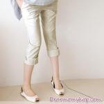 กางเกงคนท้อง 5 ส่วน ปลายขาพับติดกระดุม สีกากี
