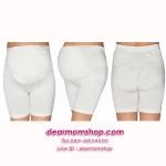 กางเกงคลุมท้องเลกกิ้งขาสั้นใส่กันโป๊ สีขาว