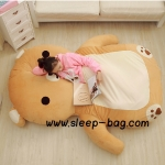 ที่นอนตุ๊กตายักษ์ หมีคุมะ Rilakkuma