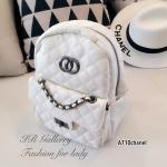 """กระเป๋าเป้แฟชั่น Style Chanel วัสดุหนังพียูอย่างดี เย็บลายตารางสวย แต่งอะไหล่ และสายโซ่ด้านหน้าเก๋มาก มีช่องเก็บของเล็กแต่งอะไหล่ตัวหมุนล็อก ด้านในบุผ้า อย่างดี สายปรับได้ เก๋สุดๆ ขนาด ฐาน 8 """" x สูง 11"""""""