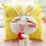 หมอนอิงการ์ตูน Miffy กระต่าย (สีเหลือง)