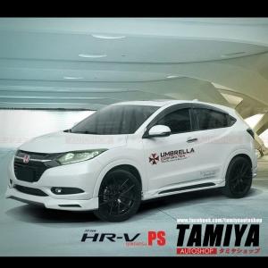ชุดแต่ง Honda Hrv by Tamiya