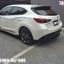 ชุดแต่ง ชุดแต่งรอบคัน Mazda 3 ปี 2014-15 thumbnail 9