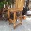 เก้าอี้บาร์พนักพิงไม้อะคาเซีย thumbnail 6