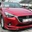 ชุดแต่ง Mazda 2 Sedan SkyActiv 4ประตู by TamiyaAutoshop thumbnail 6