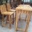 ชุดโต๊ะบาร์เก้าอี้พนักพิงไม้อะคาเซีย thumbnail 2