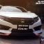 ชุดแต่ง ซิวิค Honda Civic 2016 - 2017 by Tamiya thumbnail 65