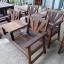 เก้าอี้สองเกลอ ไม้ลาย thumbnail 2