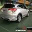 ชุดแต่ง Honda Hrv by Tamiya thumbnail 48