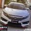 ชุดแต่ง ซิวิค Honda Civic 2016 - 2017 by Tamiya thumbnail 54