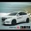 ชุดแต่ง Honda Hrv by Tamiya thumbnail 1