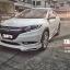 ชุดแต่ง Honda Hrv by Tamiya thumbnail 64