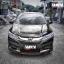 ชุดแต่ง Honda City 2014 - 2015 by Tamiya thumbnail 10