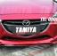 ชุดแต่ง Mazda 2 Sedan SkyActiv 4ประตู by TamiyaAutoshop thumbnail 8