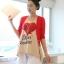 เสื้อกล้ามคลุมท้อง Heart Breaker สีน้ำตาล+เสื้อคลุมทับสีแดง thumbnail 1