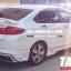ชุดแต่ง Honda City 2014 - 2015 by Tamiya thumbnail 39
