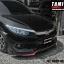 ชุดแต่ง ซิวิค Honda Civic 2016 - 2017 by Tamiya thumbnail 7