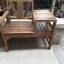 เก้าอี้ไม้ลายพร้อมโต๊ะข้าง thumbnail 1