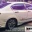 ชุดแต่ง Honda City 2012 - 2013 thumbnail 14