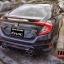 ชุดแต่ง ซิวิค Honda Civic 2016 - 2017 by Tamiya thumbnail 27
