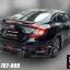 ชุดแต่ง ซิวิค Honda Civic 2016 - 2017 by Tamiya thumbnail 9