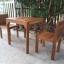 ชุดโต๊ะเก้าอี้แก่นจันทร์ 2 ที่นั่ง thumbnail 1