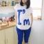 ชุดเสื้อกางเกงคลุมท้องผ้ายืด เสื้อขาวสกรีน I'm กางเกงสีฟ้าเข้ม thumbnail 1