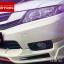 ชุดแต่ง Honda City 2012 - 2013 thumbnail 9
