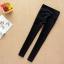 กางเกงคลุมท้องขายาว สีดำ thumbnail 3