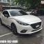 ชุดแต่ง ชุดแต่งรอบคัน Mazda 3 ปี 2014-15 thumbnail 6