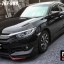 ชุดแต่ง ซิวิค Honda Civic 2016 - 2017 by Tamiya thumbnail 17