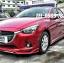 ชุดแต่ง Mazda 2 Sedan SkyActiv 4ประตู by TamiyaAutoshop thumbnail 3