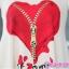 เสื้อกล้ามคลุมท้อง Heart Breaker สีน้ำตาล+เสื้อคลุมทับสีแดง thumbnail 3