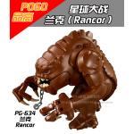 เลโก้จีน POGO 634 ชุด Rancor (สินค้ามือ 1 ไม่มีกล่อง)