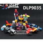 เลโก้จีน DLP9035 ชุด Marvel Super Heroes