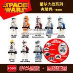 เลโก้จีน POGO ชุด Starwars ทหาร Clone (สินค้ามือ 1 ไม่มีกล่อง)