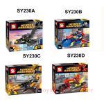 เลโก้จีน SY 230 A-D ชุด ยานพาหนะ DC