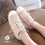 รองเท้าผ้าใบลูกไม้โครเชต์ถัก แบบผูกเชือก น่ารักวินเทจ ขอบหุ้มเชือกพันปอ หนา 1 ซม. งานน่ารักๆ แมทสวยได้ทุกชุด