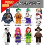 เลโก้จีน POGO 8013 ชุด Super Heroes (สินค้ามือ 1 ไม่มีกล่อง)